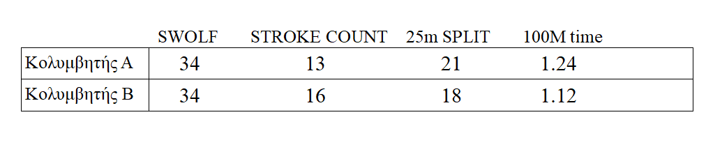 2018-12-05 (3)