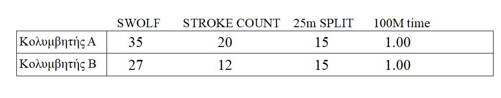 2018-12-05 (6)